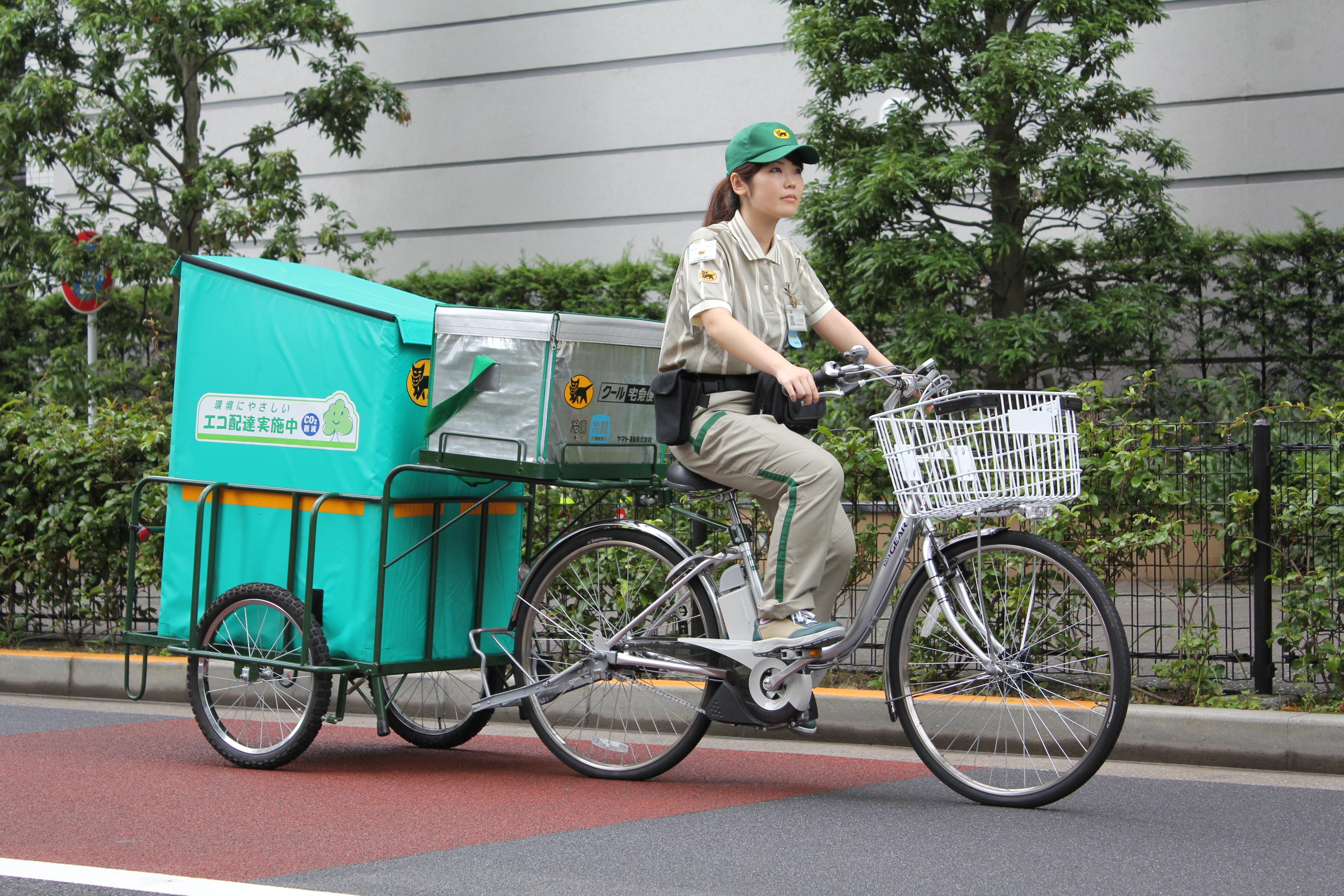 自転車の 自転車 ヤマト : 本日、「ヤマト運輸」山内雅喜 ...