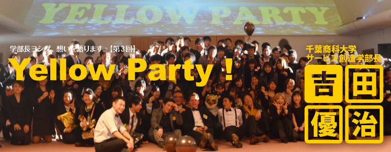Kicky Dean Yellow Party !