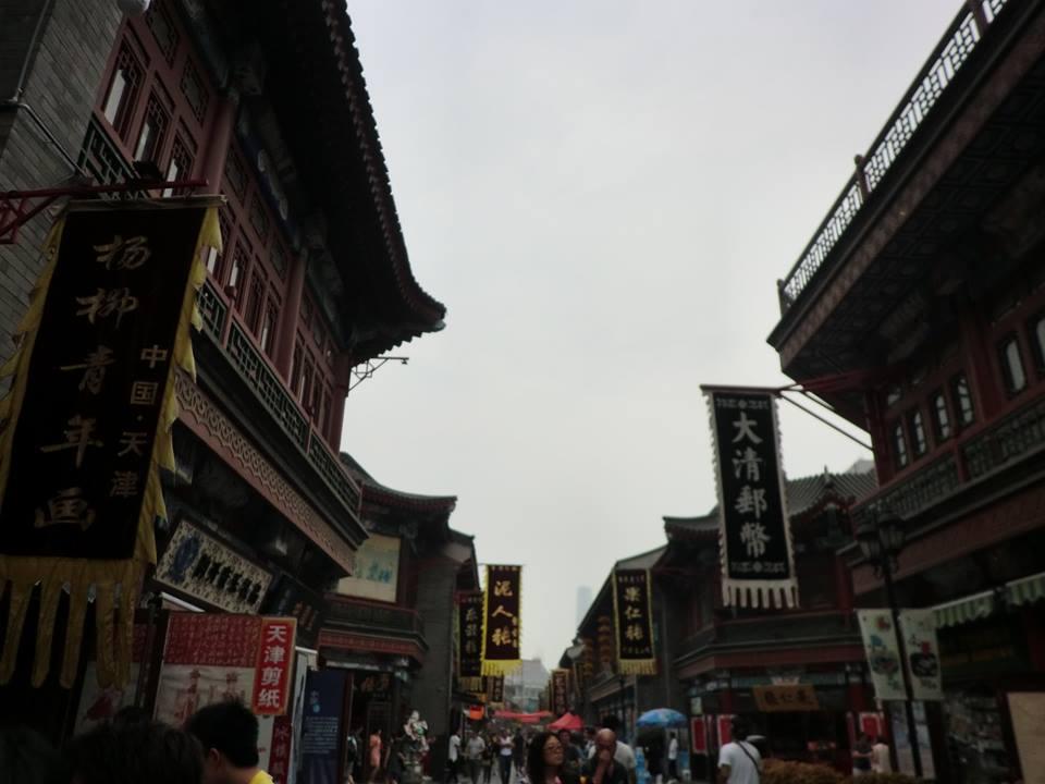 天津外国語大学3