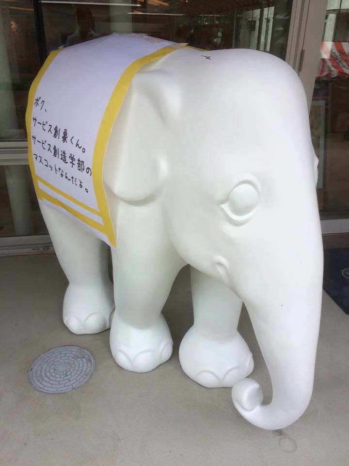 サービス創象OC20150621