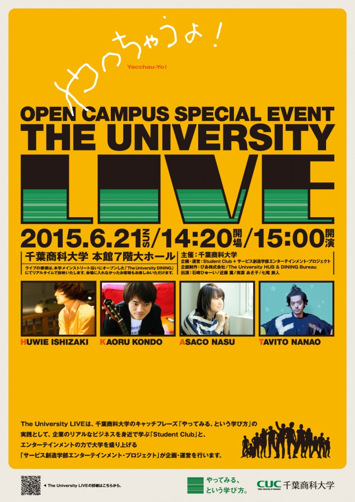 THE UNIVERSITY LIVE_A4_FRONT