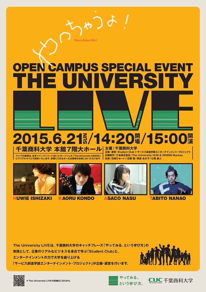 The University LIVE