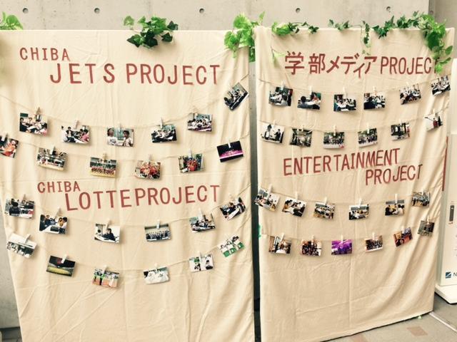 プロジェクト紹介1
