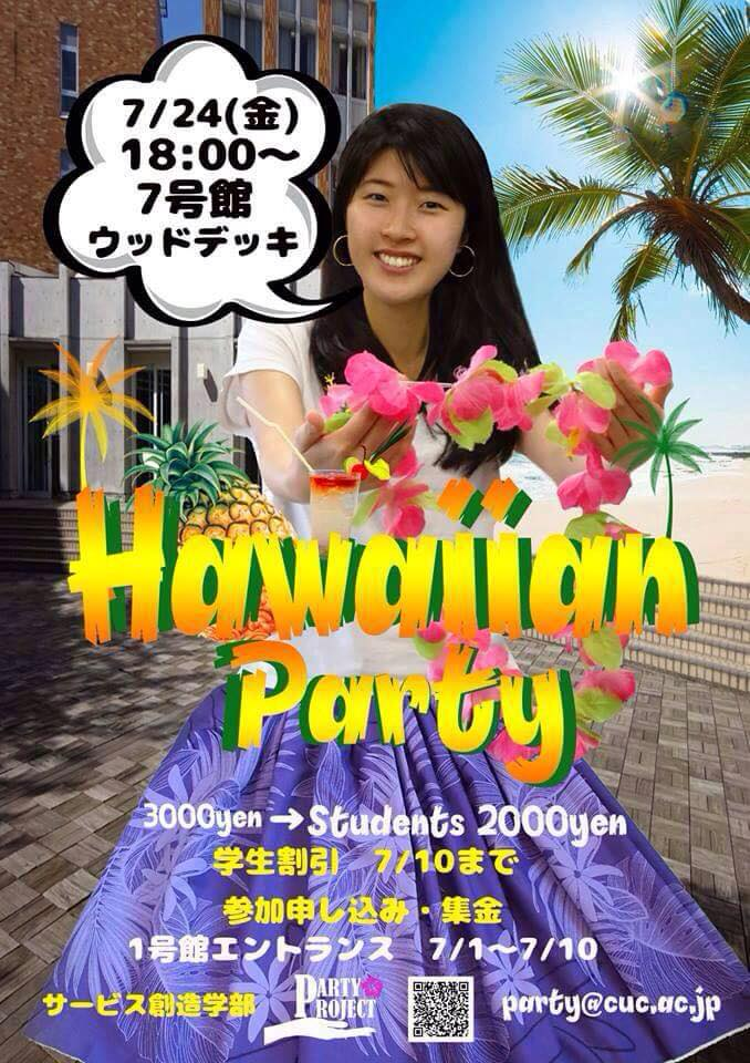 hawaiian party 2015