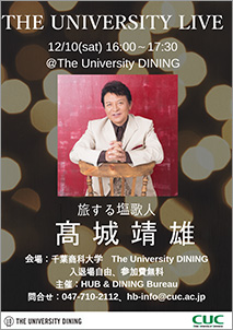 The-University-LIVE12