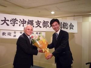 旭日章を受章された新垣会長に花束贈呈